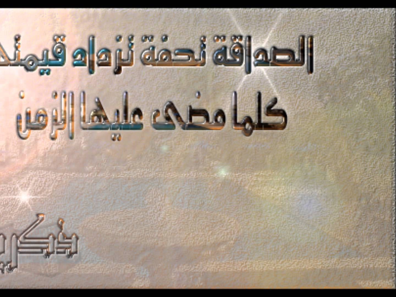 بالصور شعر عن الصديق قصير , اجمل العبارات عن الصداقه 3353 9