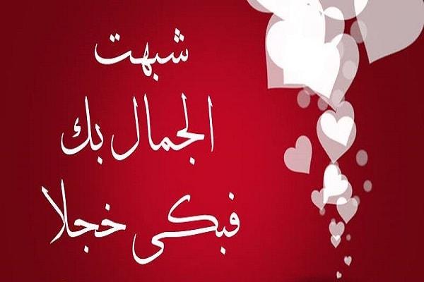 صور كلام في الحب للحبيب , عبارات عن الحب