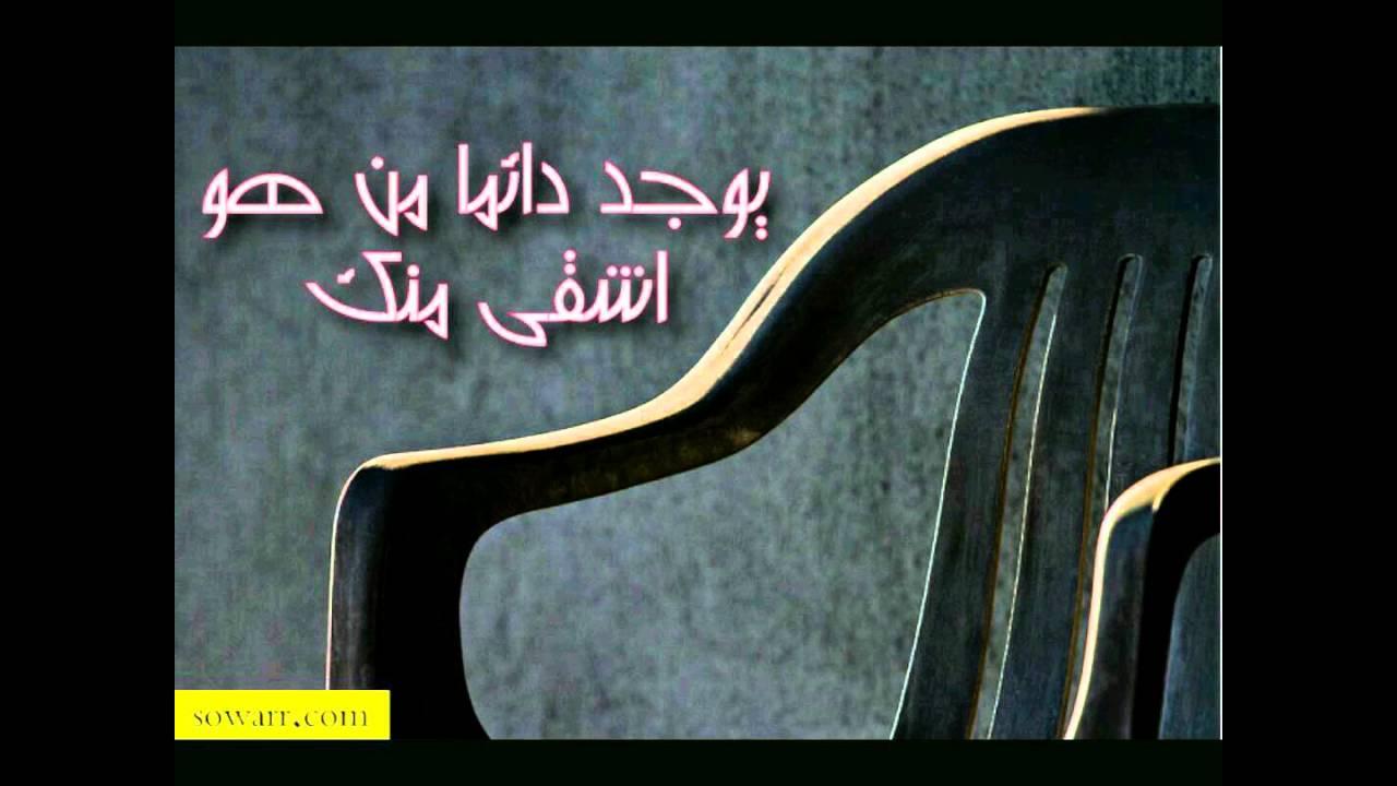 بالصور حكم روعه , حكم وامثال روعه 3357 11