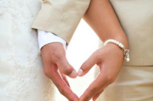 صورة صور ليلة الدخلة , اجمل صور زفاف