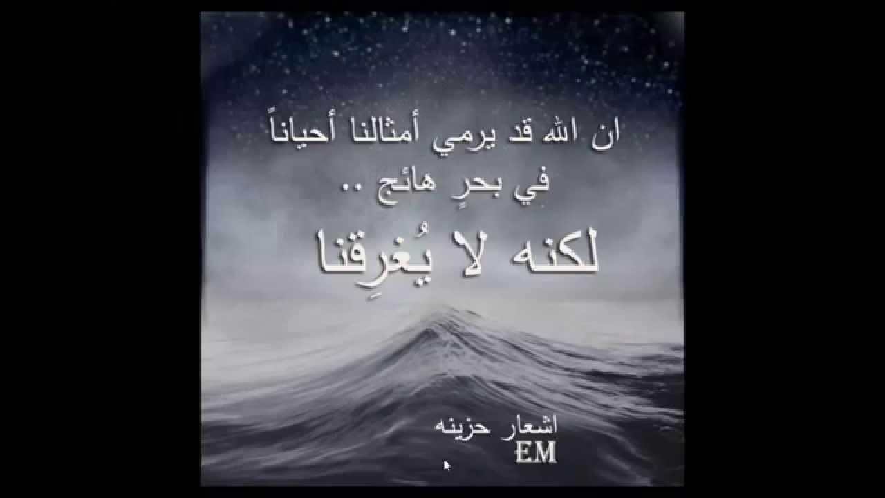 بالصور اشعار حب حزينة , صور اشعار حزينه مكتوبه 3432 10