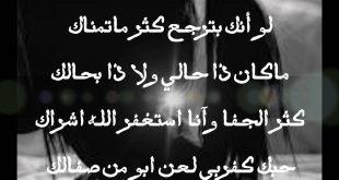 صورة اشعار حب حزينة , صور اشعار حزينه مكتوبه