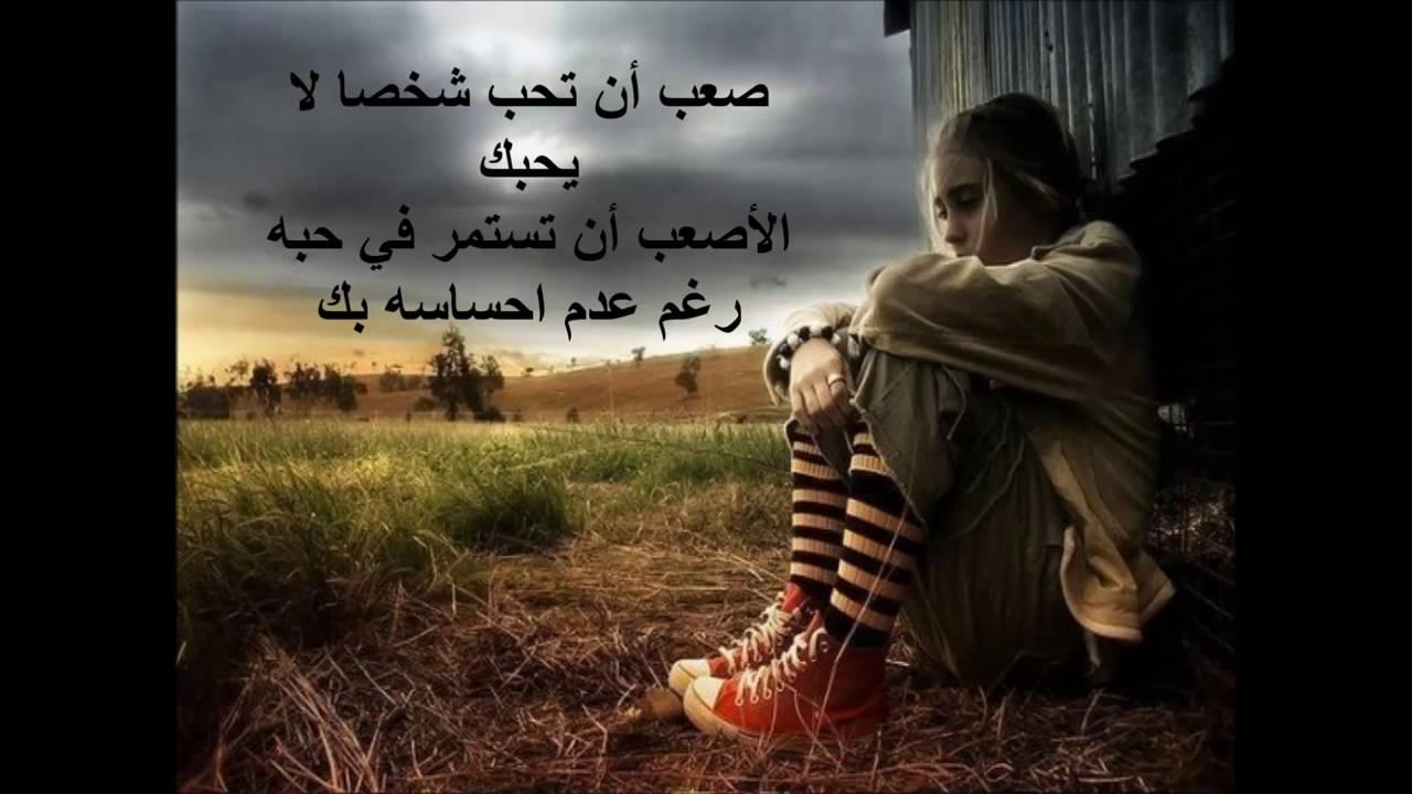 بالصور اشعار حب حزينة , صور اشعار حزينه مكتوبه 3432 5