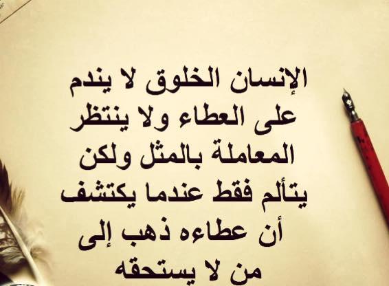 بالصور اشعار حب حزينة , صور اشعار حزينه مكتوبه 3432 8