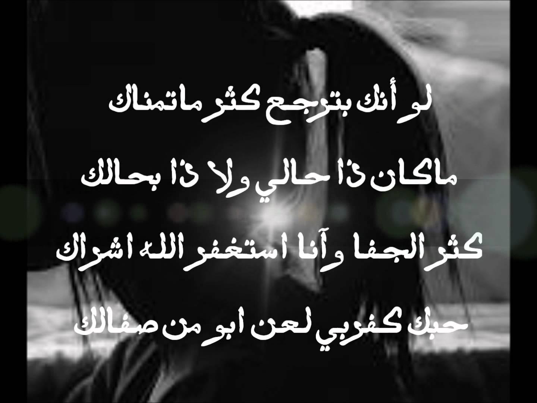 صور اشعار حب حزينة , صور اشعار حزينه مكتوبه