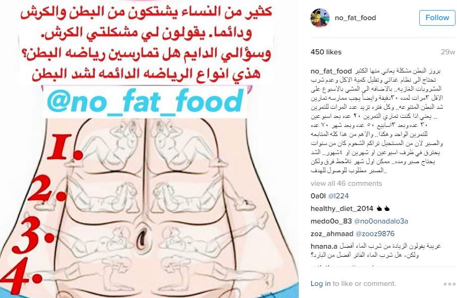 بالصور نظام غذائي لانقاص الوزن , اسرع نظام رجيم لتقليل الوزن 3445