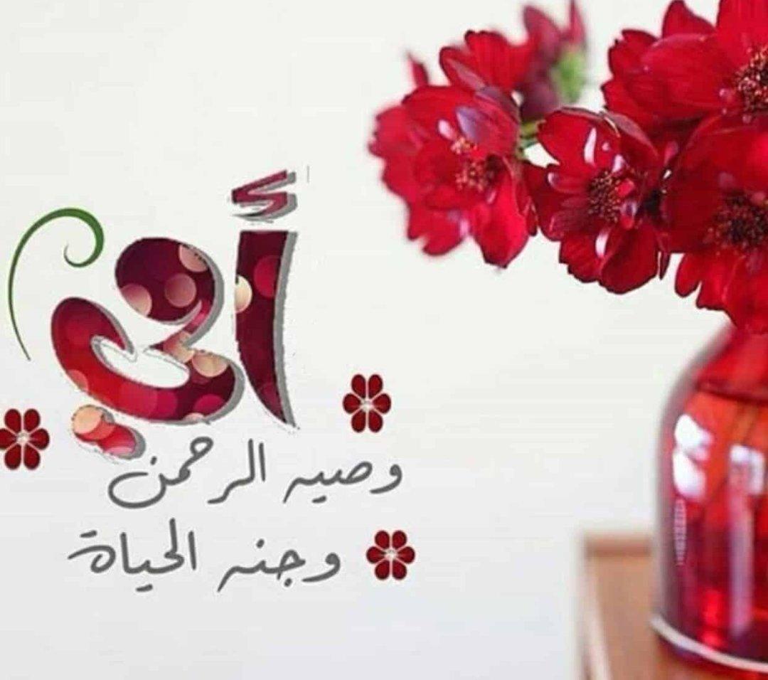 بالصور حكم عن الام , اجمل رمزيات عن الام 3484 7