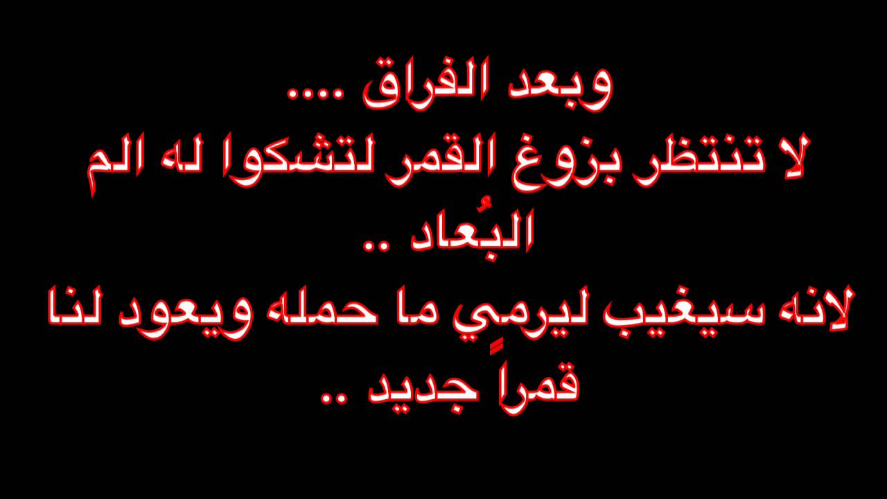 بالصور كلام حزين للحبيب , صور حزينه للحبيب 3489 10