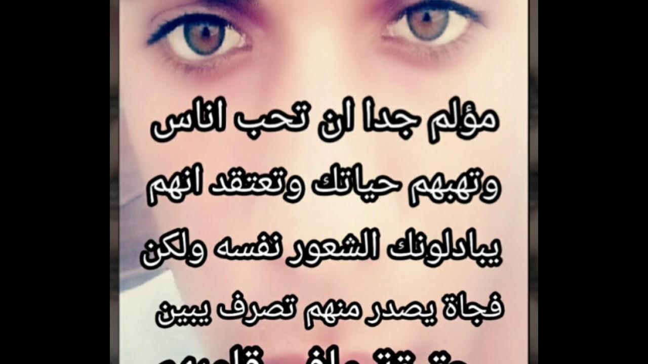 بالصور كلام حزين للحبيب , صور حزينه للحبيب 3489 5