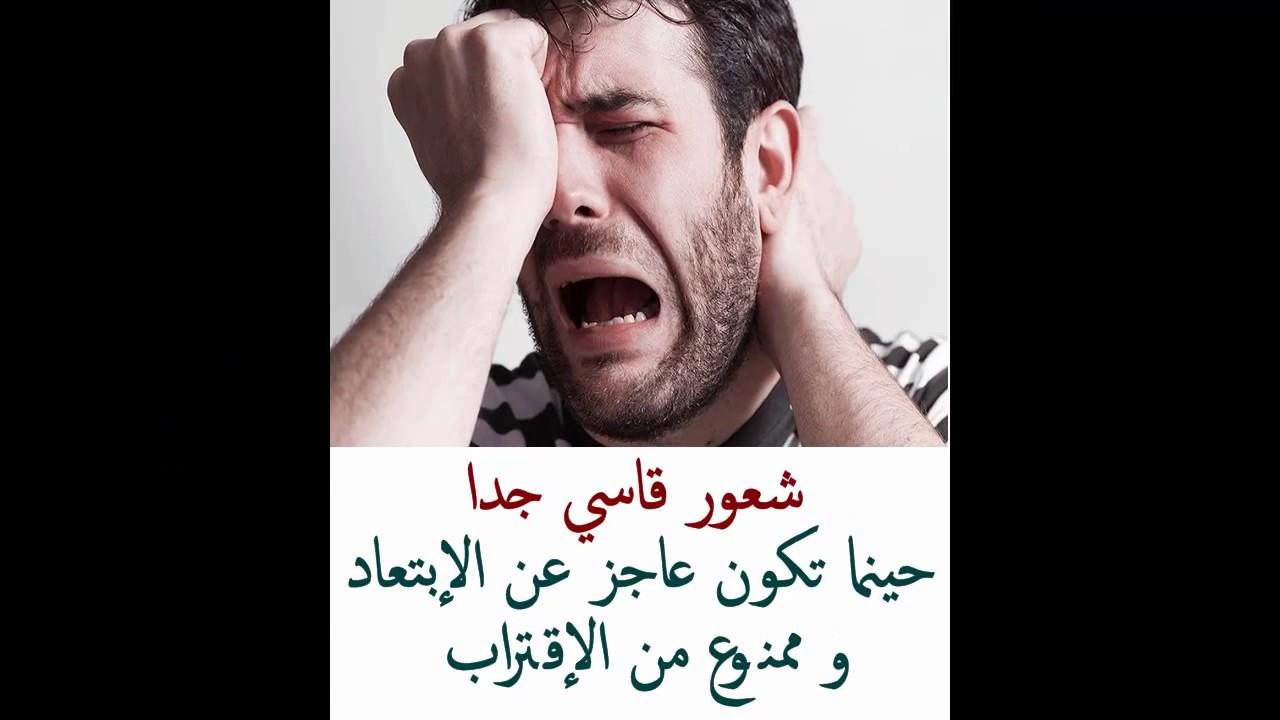 بالصور كلام حزين للحبيب , صور حزينه للحبيب 3489 7