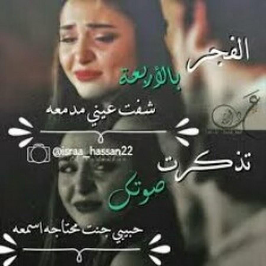 بالصور كلام حزين للحبيب , صور حزينه للحبيب 3489 9