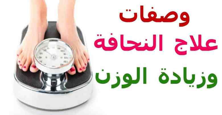 صور اسرع طريقة لزيادة الوزن , طرق صحيحه لزياده الوزن