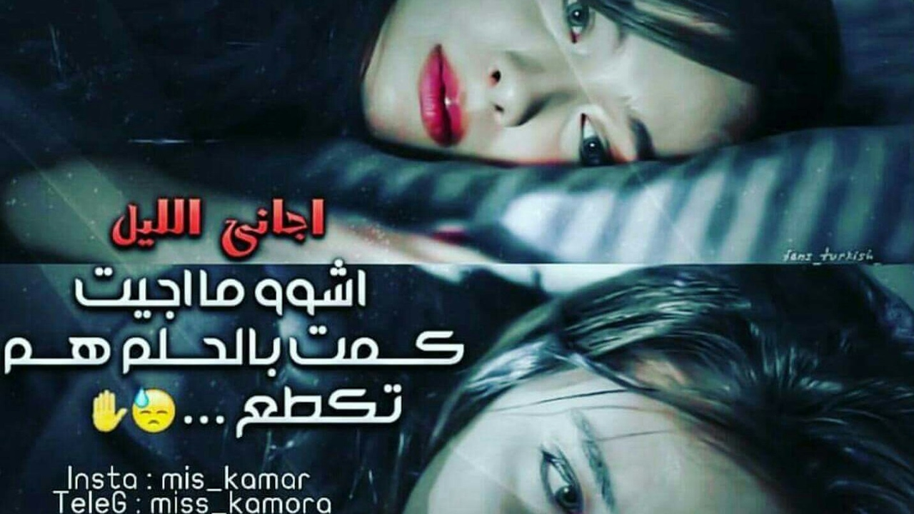 بالصور شعر حب حزين , صور اشعار عن الحب الحزين 3506 1