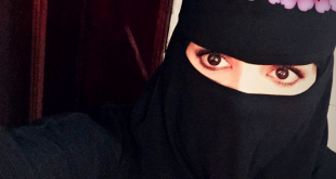 صورة صور نقاب , اجمل اشكال للنقاب