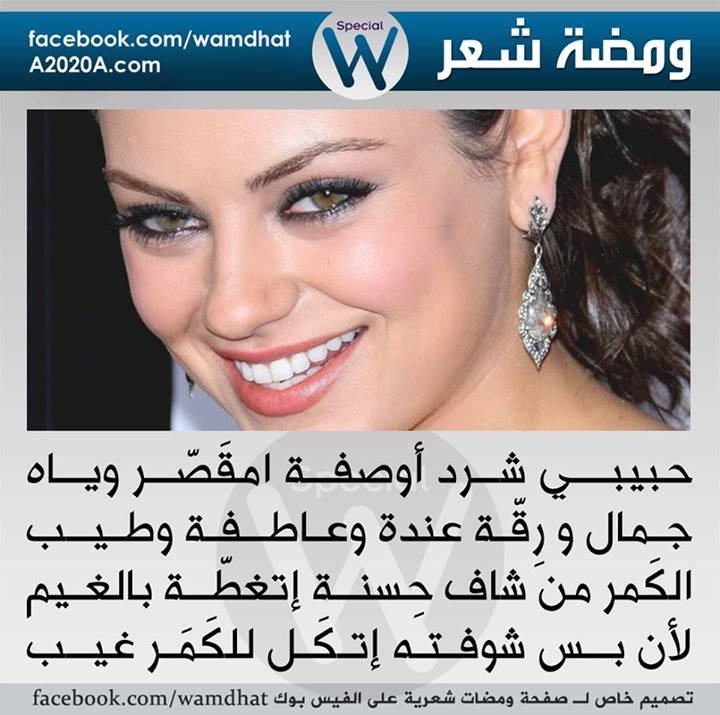 اجمل شعر شعبي عراقي عن الحب Musiqaa Blog