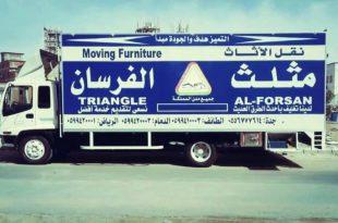 صورة شركة نقل اثاث بجدة , خدمات متميزه لتركيب ونقل العفش