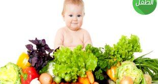 بالصور طعام الاطفال , ما هى الاغذية المفيده جدا للاطفال 3747 3 310x165