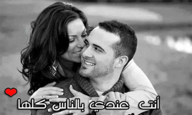صورة صور مكتوب عليها حب , اجمل عبارات الحب على الصور
