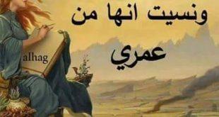 صور ابيات شعر حزينه , اجمل كلمات الشعر الحزينه والمؤلمه
