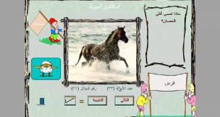 صوره اسئله سهله للاطفال , بعض الاختبارات البسيطه جدا للصغار