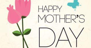 متى عيد الام , الام هى نبع الحنان والامان فى حياه كل شخص