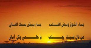 بيت شعر عن الشوق , كلمات شعريه عن الشوق