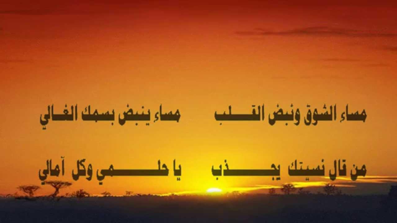 صورة بيت شعر عن الشوق , كلمات شعريه عن الشوق