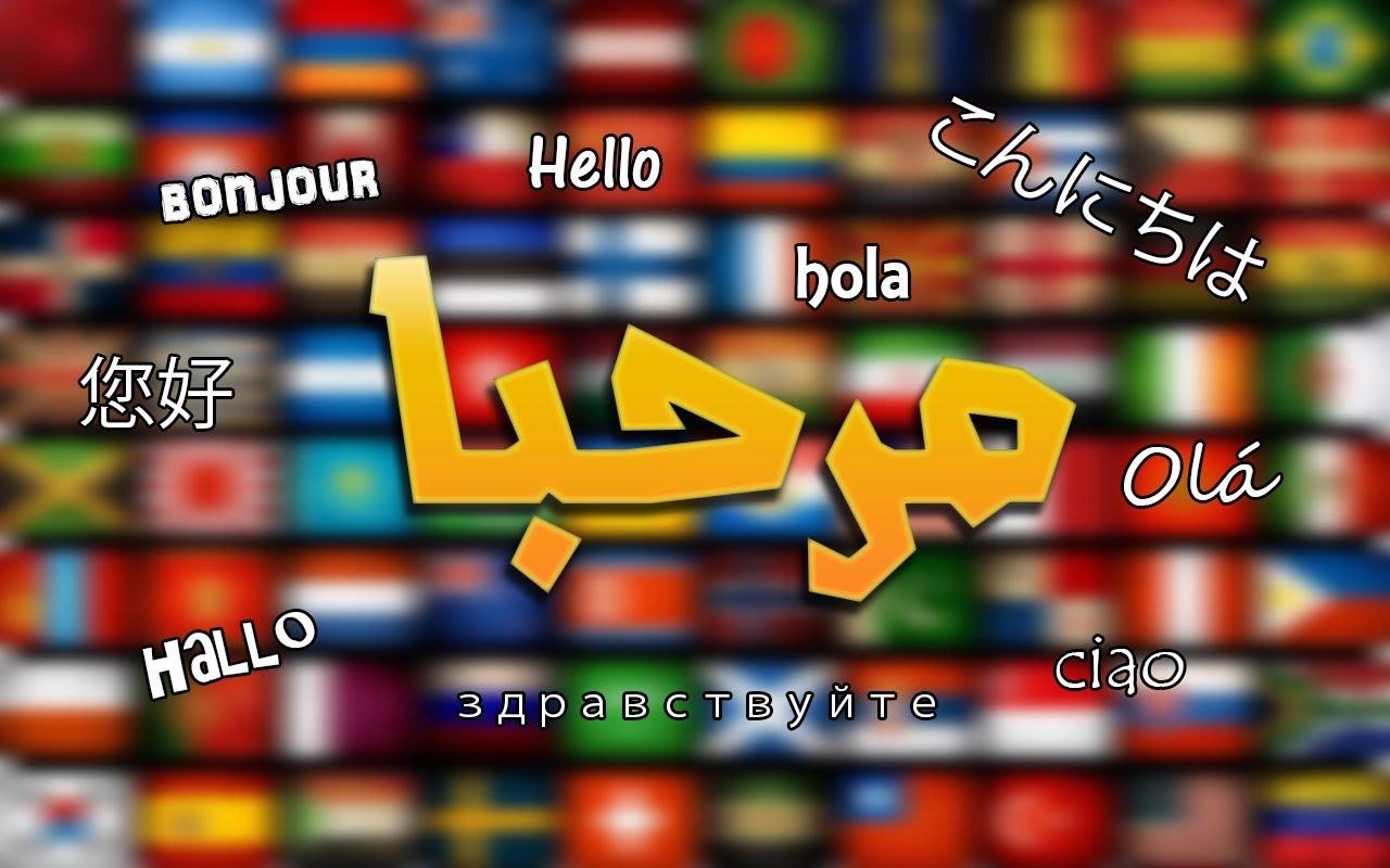 صورة لغة بها اكثر عدد متحدثين , اللغة الانجليزية تعتبر اكثر اللغات شعبية وانتشارا 4027