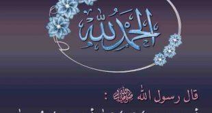 بالصور افضل دعاء عند الله , بعض الادعيه المهمه جدا لحياه المسلمين 4028 3 310x165
