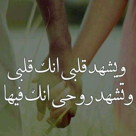 صور كلام عن الحب والرومانسيه , كل الكلمات التى تدل على الرومانسيه بين الزوجين