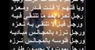 صورة قصيدة مدح في رجل شهم , شعر عن صفات الرجل الجدع