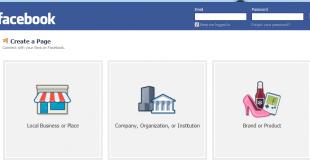 بالصور كيف اعمل فيس بوك , طريقه صنع حساب للفيس بوك 4222 1 310x165