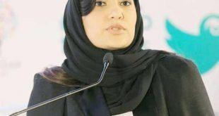 ريما بنت بندر بن سلطان , تعرف على السيدة الاولى فى السعوديه