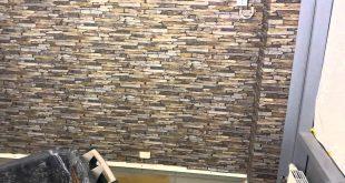 بالصور ورق جدران حجر , اشكال متعددة لور الحائط 5999 12 310x165