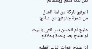 شعر عراقي شعبي , الشعر العراقى يتسم بالحزن