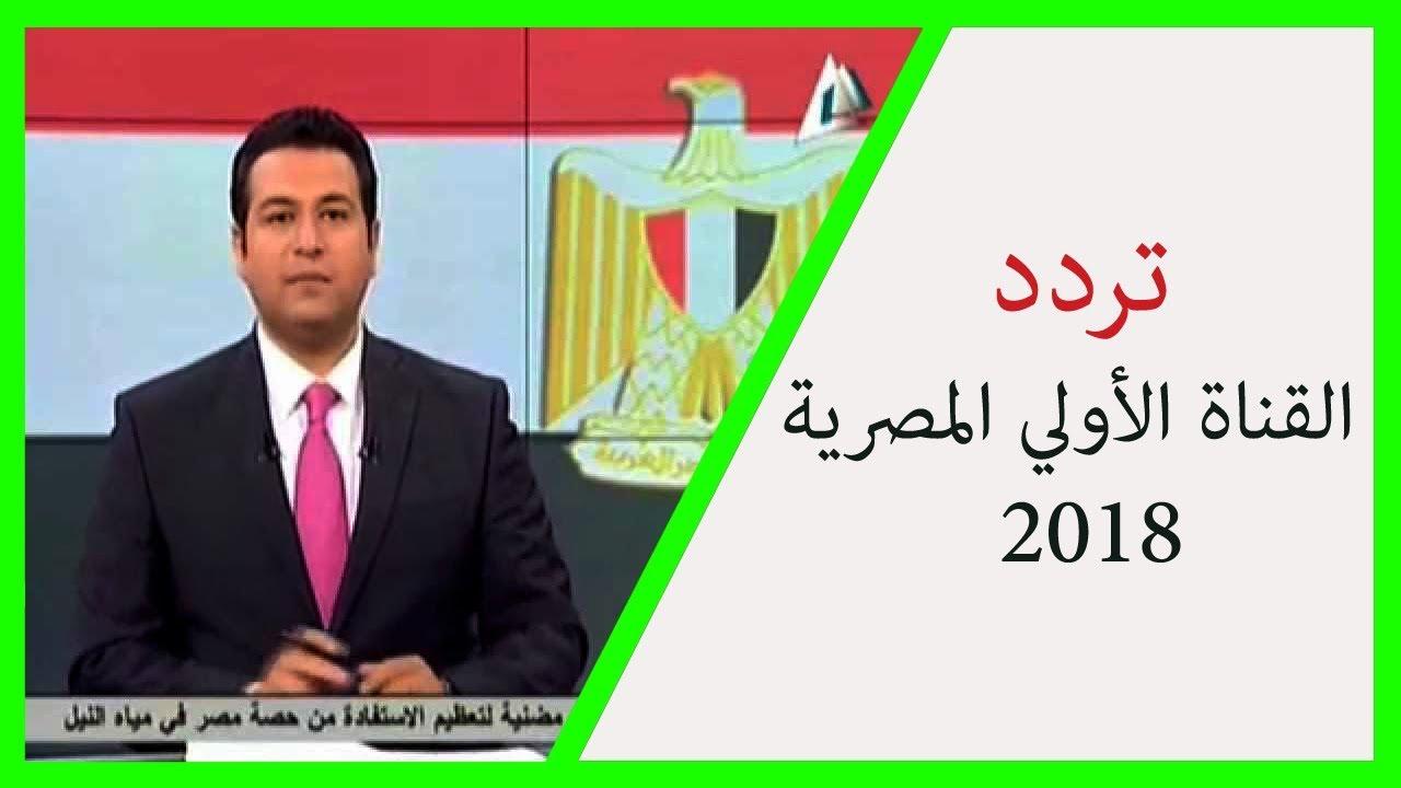 صورة تردد قناة المصرية , القناه المصريه احدى القنوات الحكومية