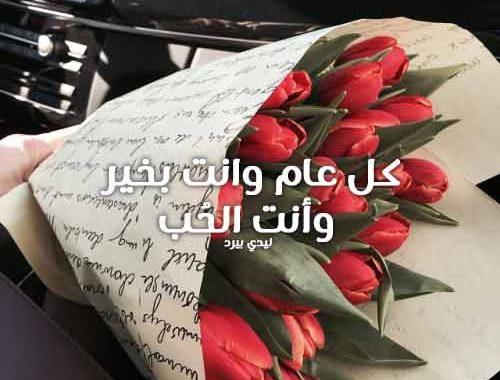 صور رسائل رمضان للحبيب , ابعت لحبيبك اجمل رسايل رمضانية