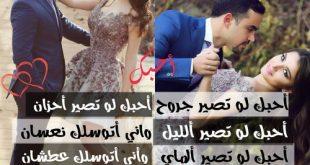 شعر حب عراقي , اجمل ابيات الشعر العراقى الرومانسيه