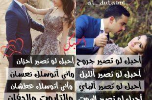 بالصور شعر حب عراقي , اجمل ابيات الشعر العراقى الرومانسيه 65 3 310x205