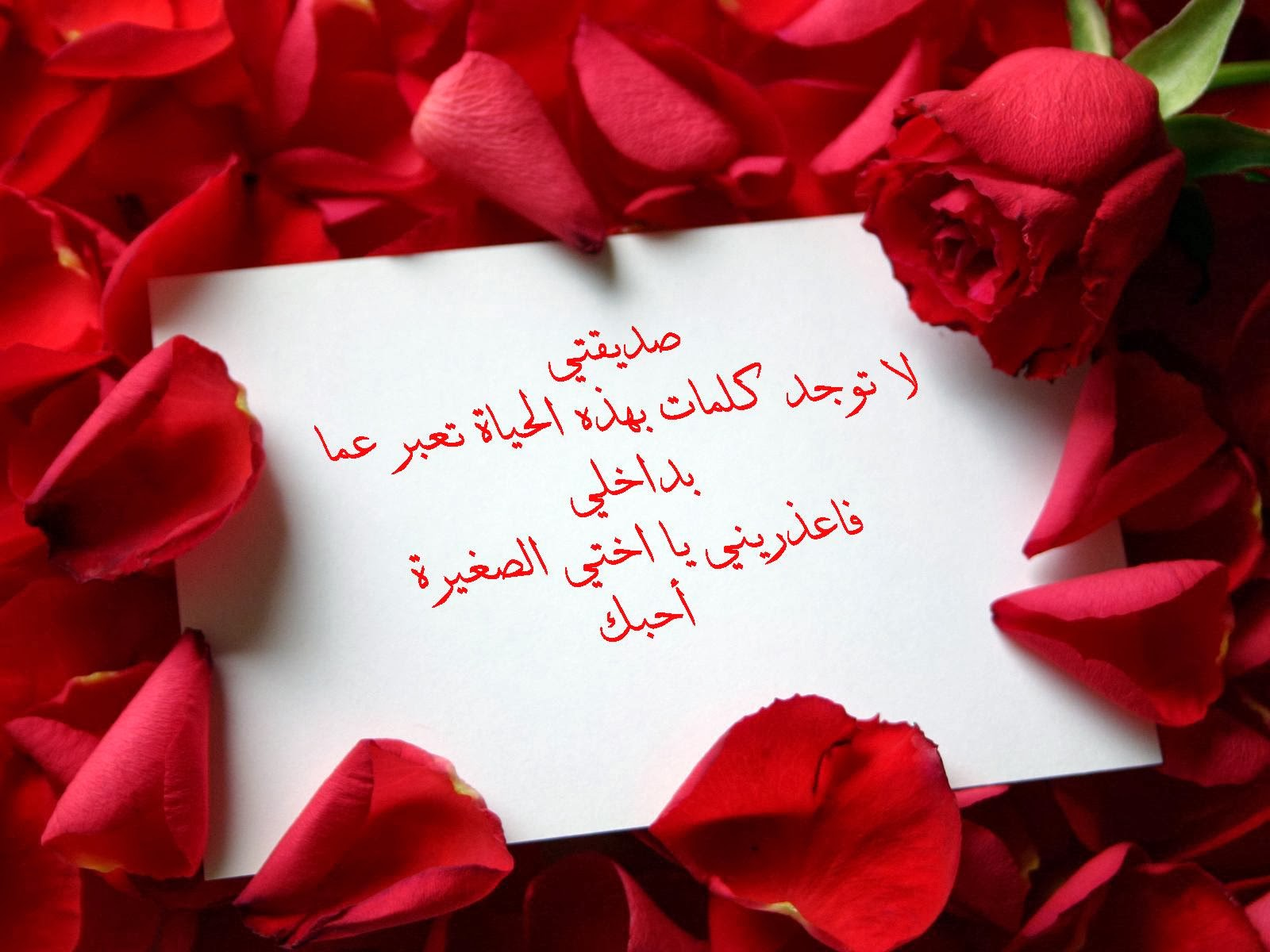 بالصور كلمات حب رومانسية , اجمل الكلمات الرومانسيه 3274 1