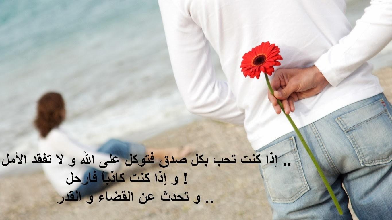 بالصور كلمات حب رومانسية , اجمل الكلمات الرومانسيه 3274 3