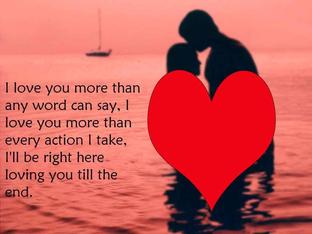 بالصور كلمات حب رومانسية , اجمل الكلمات الرومانسيه 3274