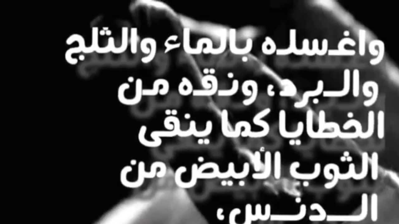بالصور ادعية رمضان قصيرة , اقصر الادعيه الرمضانيه 3306 1