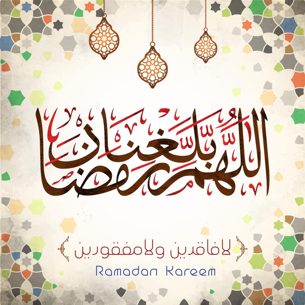 بالصور ادعية رمضان قصيرة , اقصر الادعيه الرمضانيه 3306 3