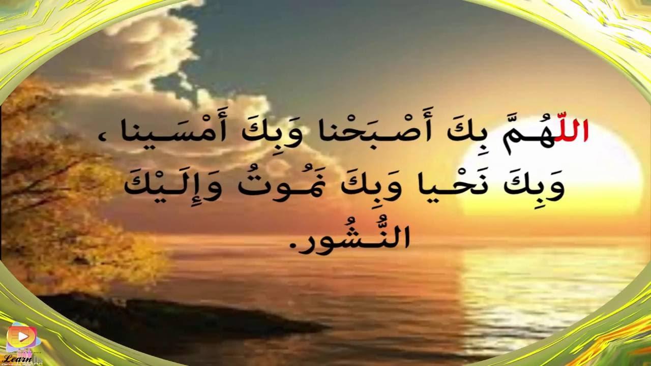 بالصور اذكار الصباح والمساء مكتوبة , ادعيه دينيه 3347 3