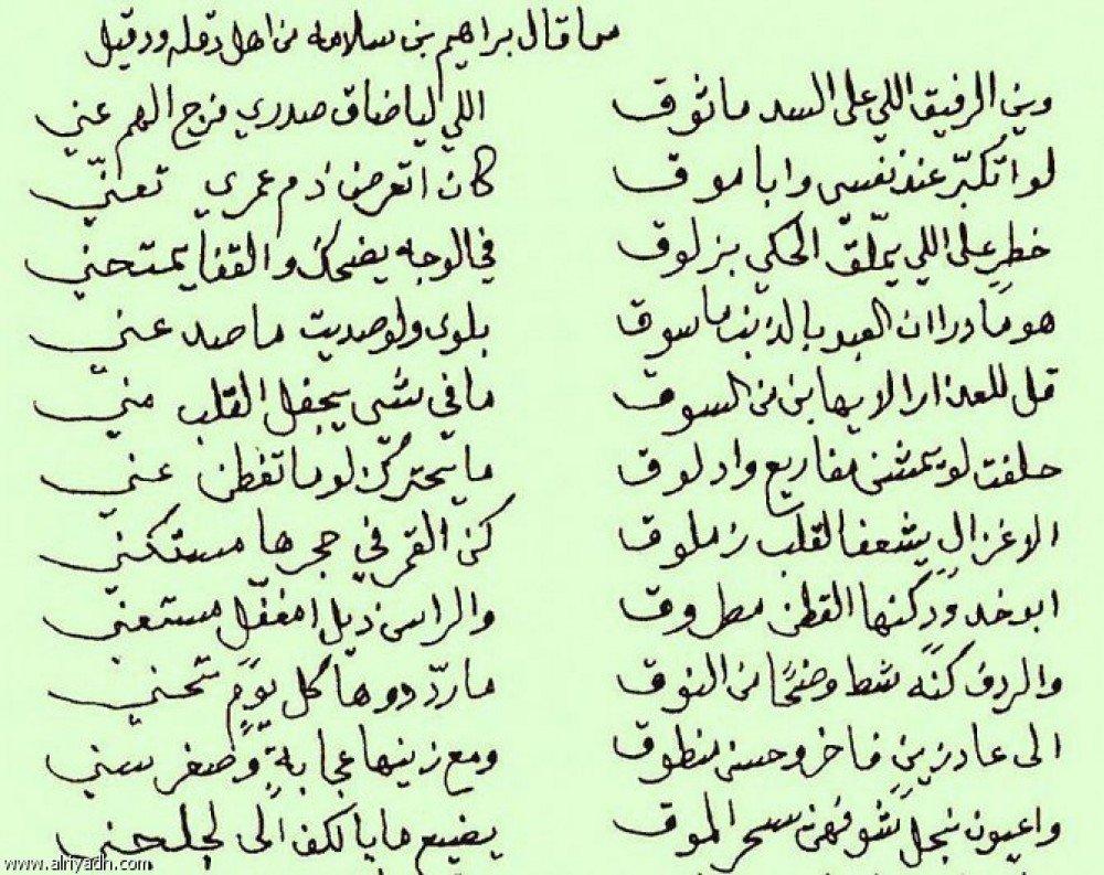 بالصور شعر عن الصديق قصير , اجمل العبارات عن الصداقه 3353 2
