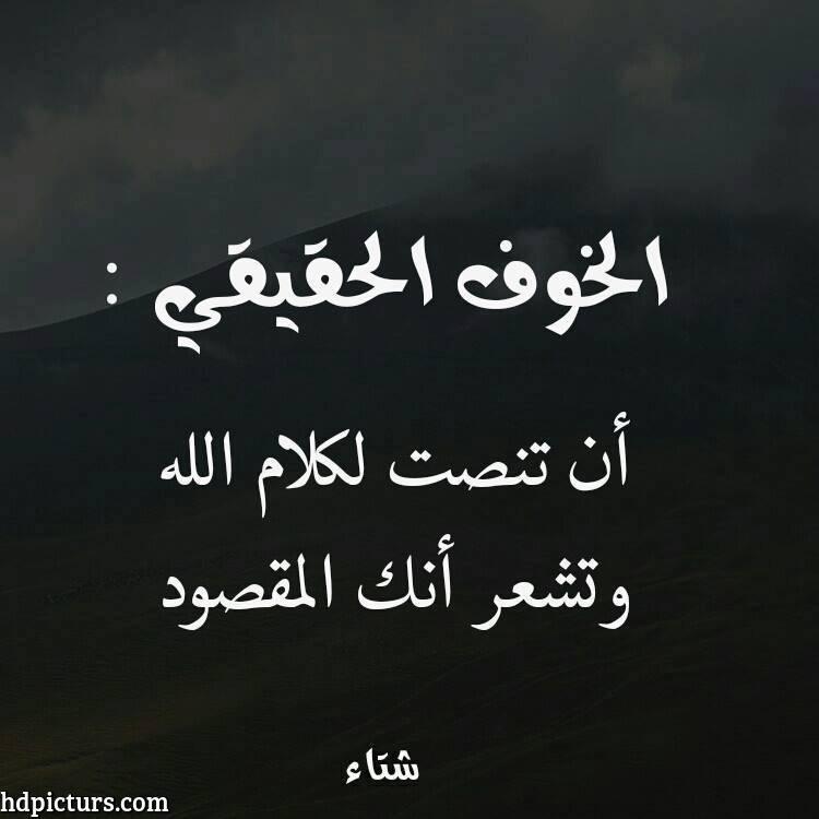 بالصور حكم روعه , حكم وامثال روعه 3357 1