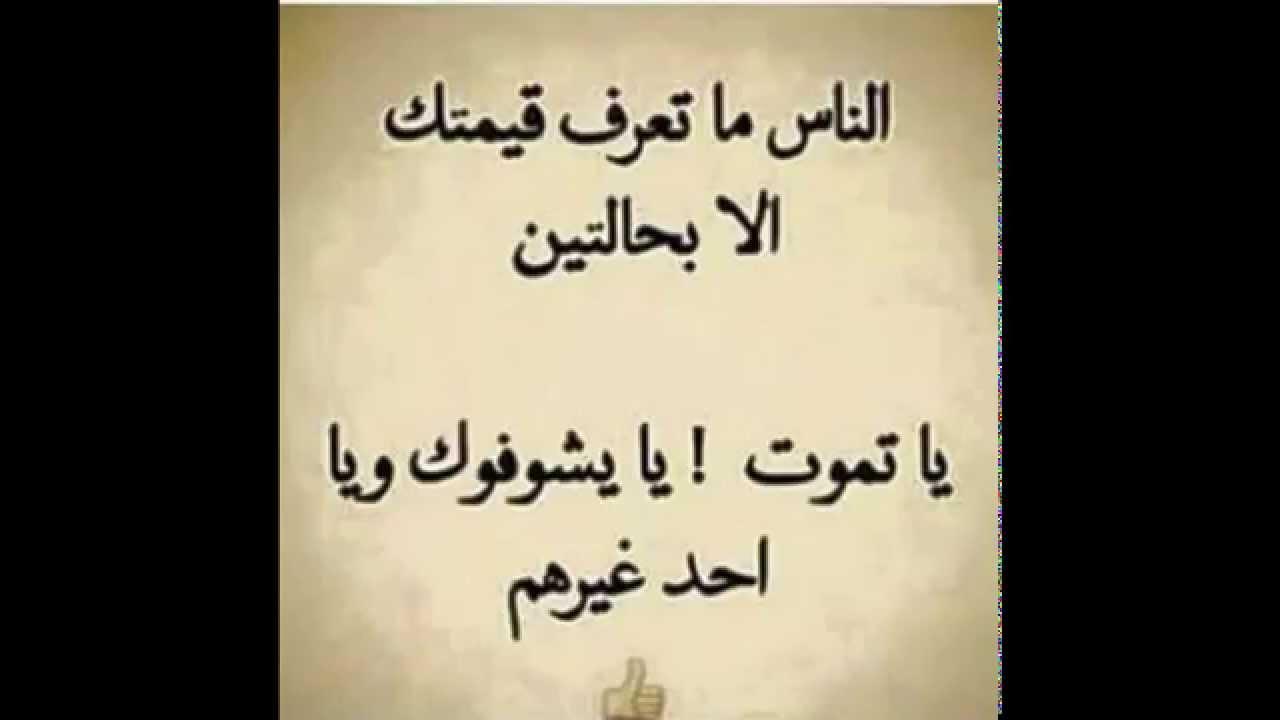 بالصور اشعار حب حزينة , صور اشعار حزينه مكتوبه 3432 1