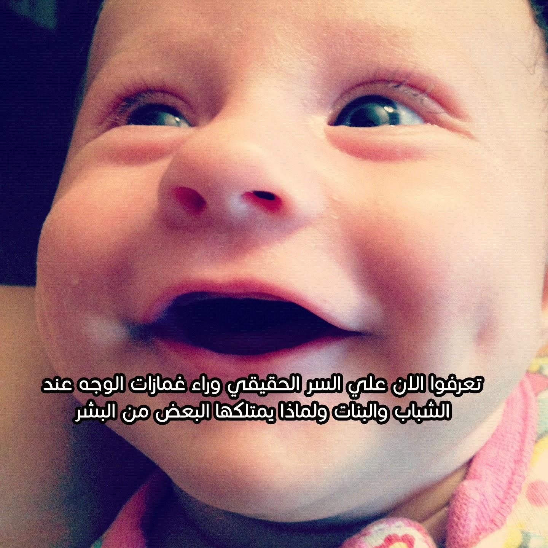 بالصور كلام عن الاطفال , كلمات معبره عن الطفوله 3468 5