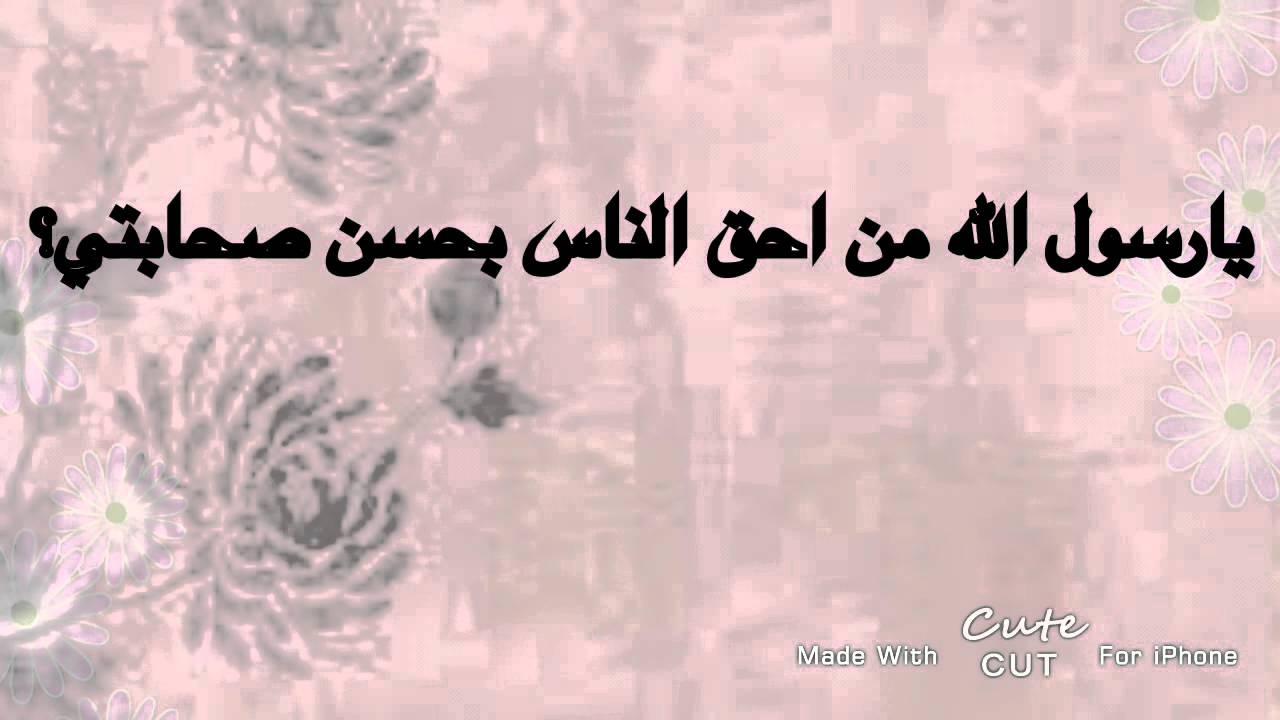 بالصور حكم عن الام , اجمل رمزيات عن الام 3484 1